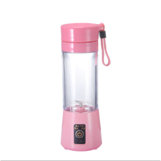 Travel Cup USB Portable Electric Juicer