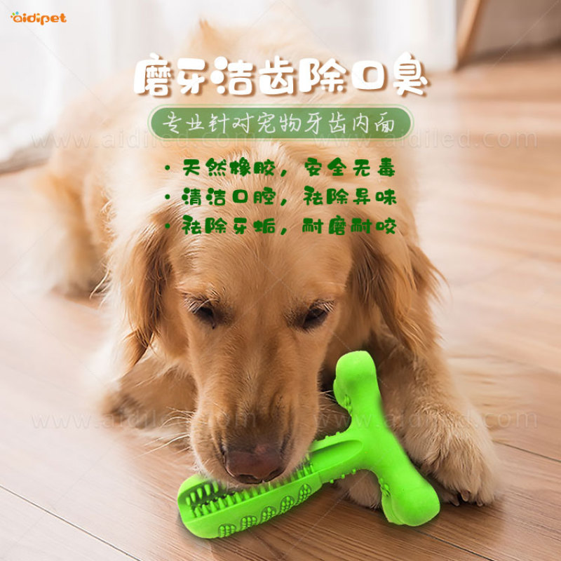 Natural Environmental Rubber Dof Toothbrush  Toy for Dog Dental Health Toothbrush Stick for Dog Chewing