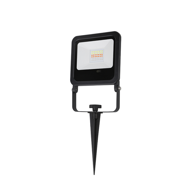 H SERIES FLOODLIGHT