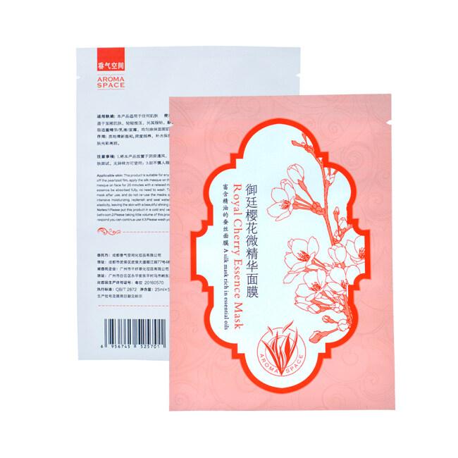 Hot sale silk face mask holder bag facial mask packaging bag