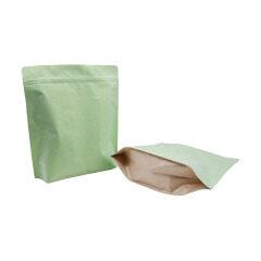 Digital Printing  Kraft Paper Pet Food Packaging Bag Frosted Paper Packaging