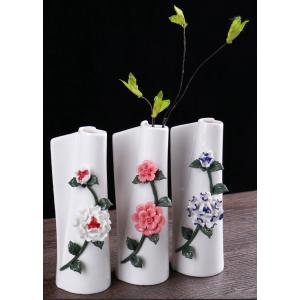 Small Ceramic 3D Floral Vase 3 Designs