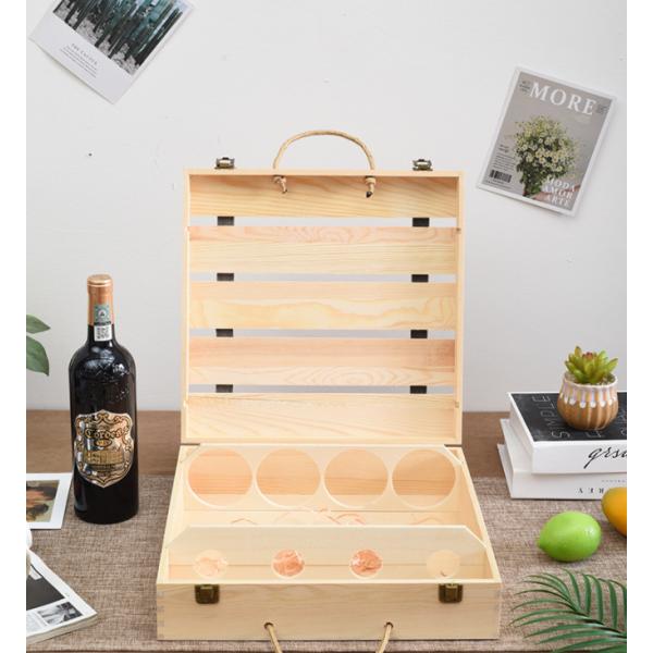 Vintage Portable Gift Wine Box