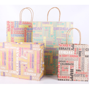 Kraft Paper Gift Bag Happy Birthday Pack 100
