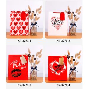 White Cardboard Gift Bag Kiss & Hug Pack 100