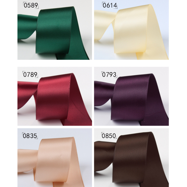 Polyester Ribbon Double Faced Glossy