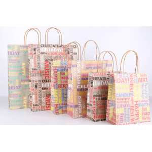 Kraft Paper Gift Bag Happy Birthday Pack 100