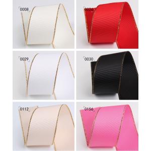 Metallic Woven Ribbon 24 Colors