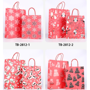 Christmas Gift Carry Bags Red Color