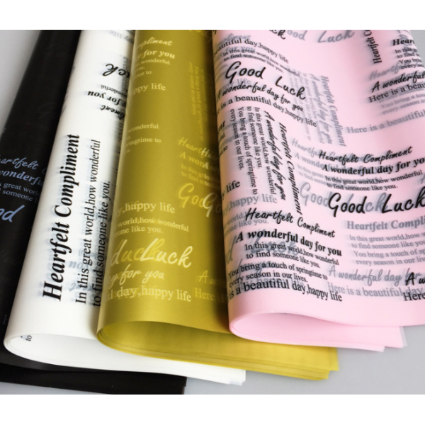 Waterproof English Newspaper Printing Flower Wrapping Paper Pack 20