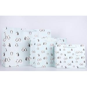 White Cardboard Gift Bag Animal Designs Pack 100