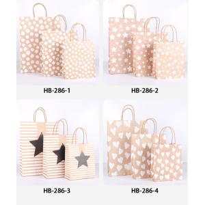 Kraft Paper Gift Bag Four Designs Pack 100