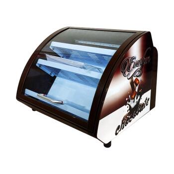 "Meisda SC15 0.5 cu.ft Flat Cholocate Glass Fridge with Curved Design 16.3"""