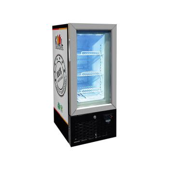 Mima ice cream SD21B 0.9 cu.ft. Countertop Freezer with  Sided Brand Sticker 13''