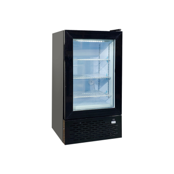 Meisda SD50 1.8 cu.ft Solid Door Icecream Freezer with Digital Temperature Control 18.1""