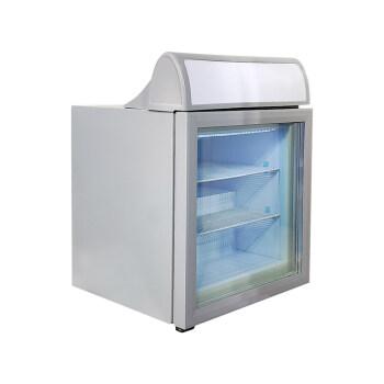 "Meisda SD55B 1.9 cu.ft. Metal Table Freezer with Lampbox for Custom Use 23"""