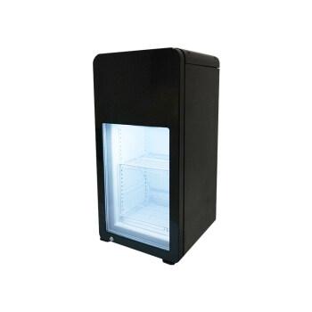 "Meisda SD50BG 1.8 cu.ft Frost Free Countertop Round Corner Display Freezer 17.3"""