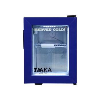 "Meisda SD21 0.7 cu.ft -18°C Liquors Countertop Mini Freezer with Led Lighting 15.7"""