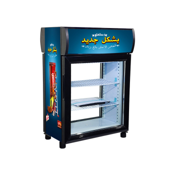 """Meisda SC35B 30 Can 1.2 cu.ft  Countertop Cooler with Front and Rear Double Door 19"""""""