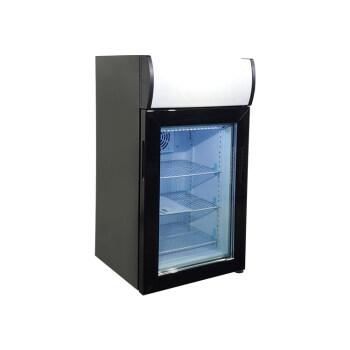 "Baskin Robbins Branded SD50B 1.8 cu.ft Countertop Icecream Freezer with 3-Side HD Printed Sticker 18.1"""