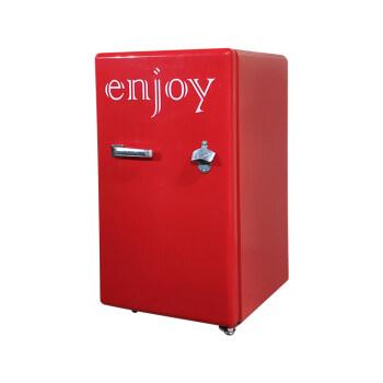 """Meisda SC80H 98 Can 2.8 cu.ft Retro and Vintage Beverage Cooler 17.3"""""""
