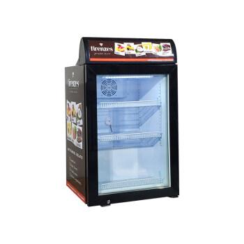 "Premium Ice-Cream SD98B 3.5 cu.ft Countertop Mini Freezer with 3-Side HD Printed Sticker 23.4"""