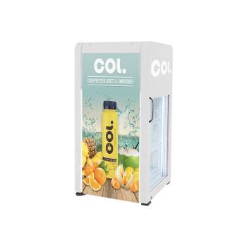 "Cold Pressed Juice SC68B-D 60 Can 2.4 cu.ft Mini Fridge with Double Open Door 17.1"""