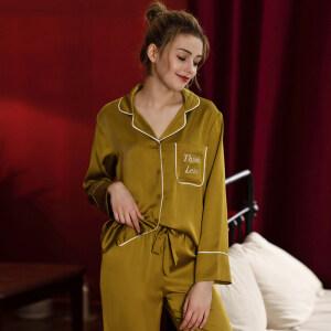 Home Wear Woman Silk Satin Pijamas With Embroidery Logo