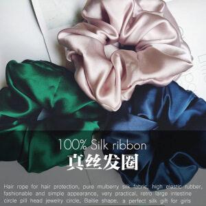 16 Momme Silk Hair Scrunchies- 6cm Width