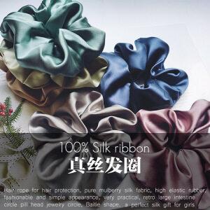 30 Momme Silk Hair Scrunchies- 6cm Width