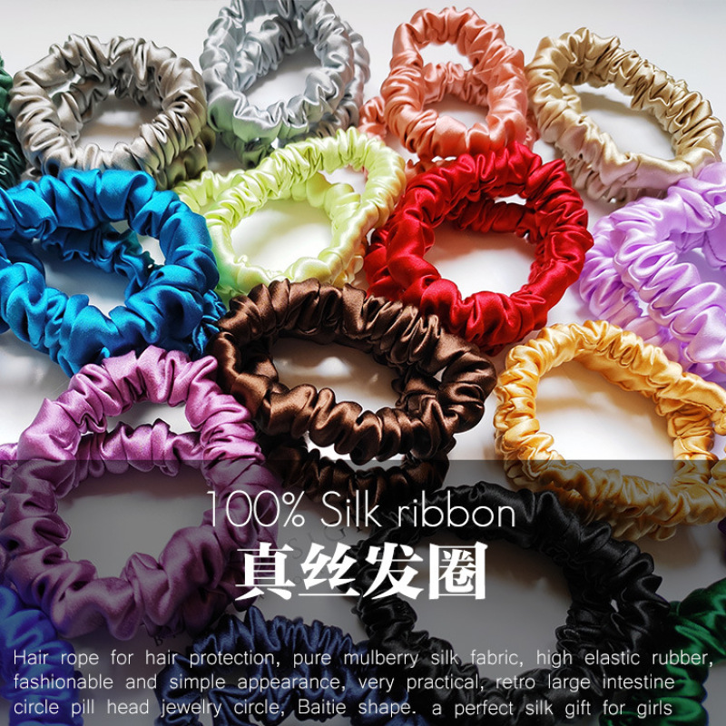 16 Momme Silk Hair Scrunchies- 1cm Width