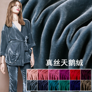 Breathable Soft 100% Silk Velvet Fabric For Dress