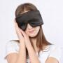 Ultra Size Mulberry Silk Sleep Mask