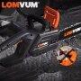 LOMVUM 2600W 1800W chain saw electric corded garden chainsaw