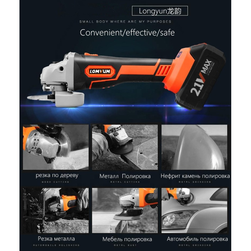 LOMVUM Brushless Motor 21V DC Lithium Battery 100 mm Power Grinding Cutting Polishing Electric Cordless Angle  Grinder