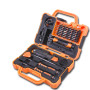Multifunction Precision Household Repair Tool Kit Magnetic Screwdriver Set