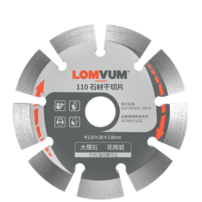 Marble Granite Stone Cutting Disc Diamond Cutting Circular Saw Blade