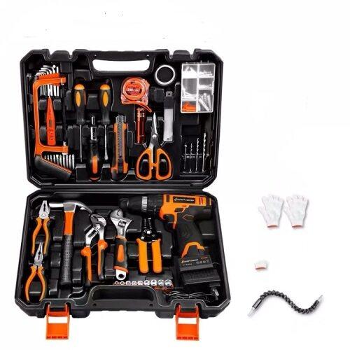 LOMVUM Hand Tool 20PCS QJ Multi Functional Professional Electric Cordless Impact Drill Tool set