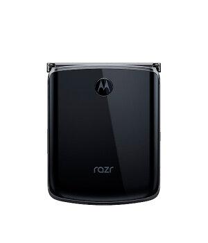 motorola razr 5G 8GB+256GB Klapphandy der 2. Generation Dual-Screen Dual-SIM 6.2in 48.0 MP ByFedEx