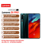 Lenovo Z6 Pro Black 8GB 128GB Snapdragon 855 Octa Core Mobile Phone 2340 * 1080 OLED Screen 48MP AI 4 Camera Smartphone