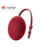 Huawei Honor shocking sound quality, lightweight and portable, 8.5 hours continuous playback, IPX5 waterproof, music calls