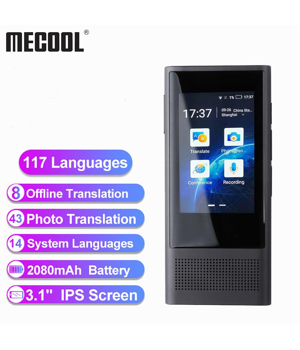 "Mecool W1 3.0 AI Voice Photo Translator 3.1 ""3.1"" IPS 4G WIFI 8GB Memory 2080mAh 117 Languages Portable OTG Offline Translation"