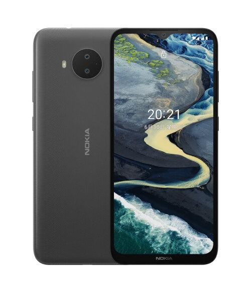 Nokia C20 Plus 6.5-inch full screen CPU SC9863a octa-core processor, Android11 Go 3GB+32GB 4950 mAh GPS/AGPS Best Phones