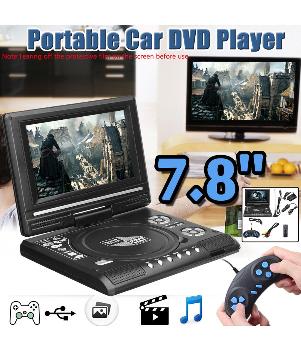 7.5-дюймовый портативный DVD-плеер со встроенной аккумуляторной батареей с поворотным экраном