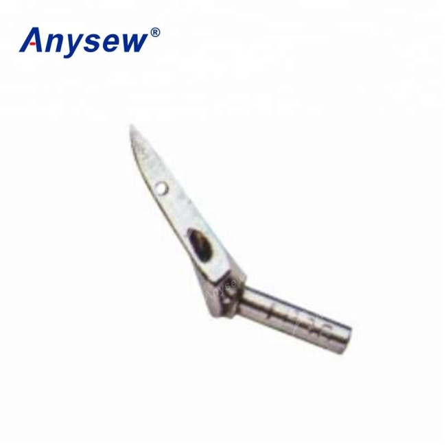 Anysew Sewing Machine Parts Looper LP36