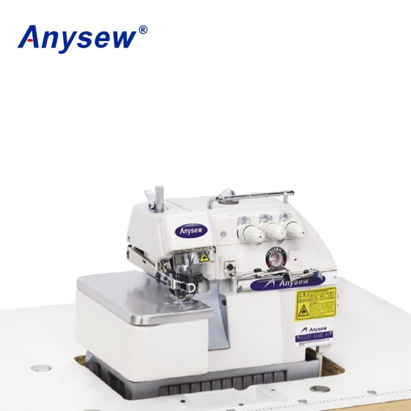 AS747F-514M2-24 Ultra high speed  2 needle 4 thread overlock sewing machine