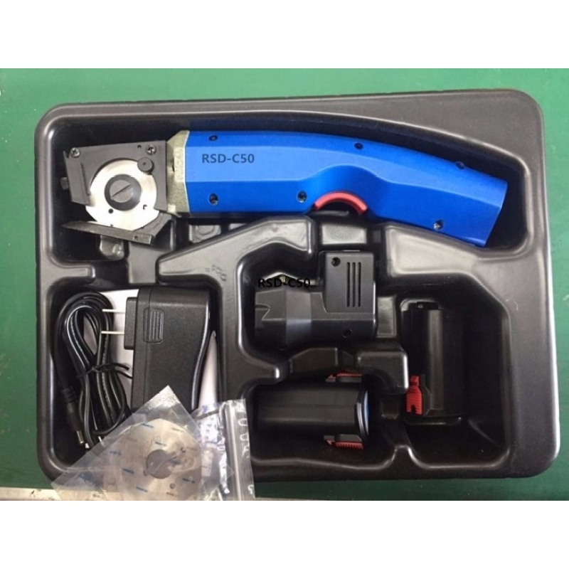 RSD-C50 portable mini round knife cloth cutter fabric cutting round round edge cutting machine