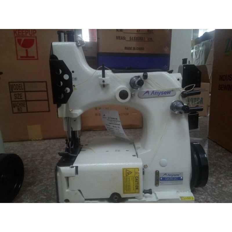 GK35-2C/80800  High Speed  Bag Closer Sewing Machine
