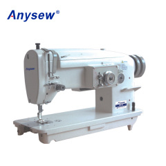 AS2150  Heavy Duty Zigzag Sewing Machine