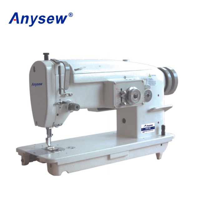 AS2150  Heavy Duty Zigzag Sewing Machine